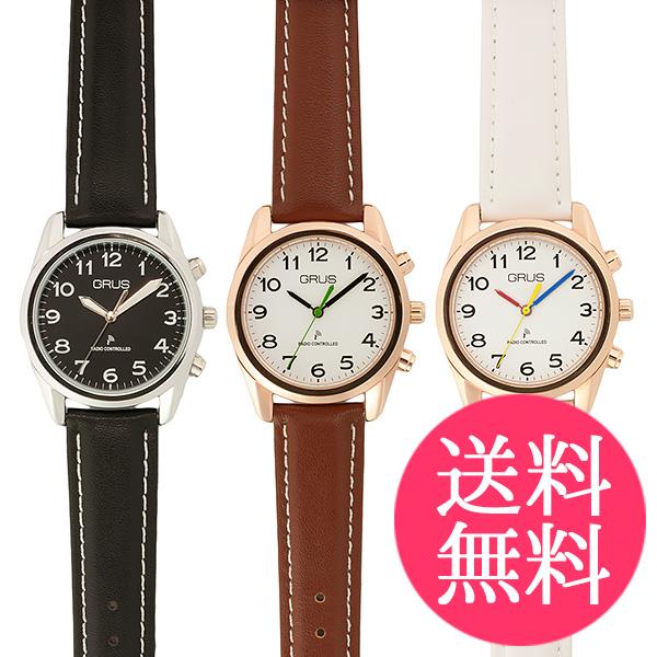 グルス ボイス電波ソーラー腕時計 レザーベルトタイプ 全3種 GRS003 送料無料