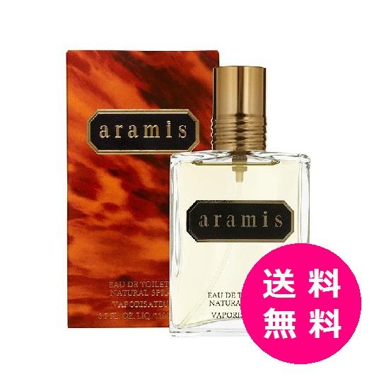 アラミス アラミス EDT SP 110ml 香水 送料無料