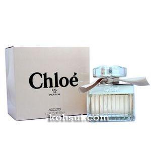 クロエ CHLOE オードパルファム スプレー EDP SP 75ml 香水