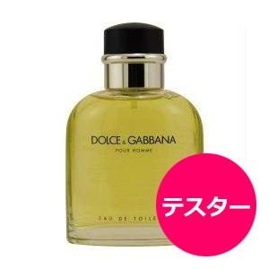 テスター ドルチェ&ガッバーナ D&G DOLCE&GABBANA プールオム オードトワレ EDT SP 125ml 香水 フレグランス