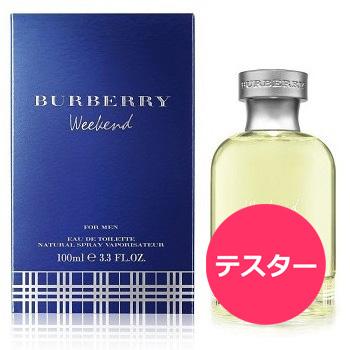 【テスター】バーバリー BURBERRY 香水 ウィークエンド フォーメン オードトワレ スプレー EDT SP 100ml