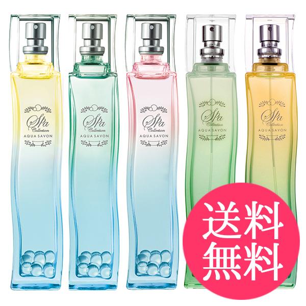 アクアシャボン スパコレクション 全5種 EDT SP 80ml AQUA SAVON 16s 香水