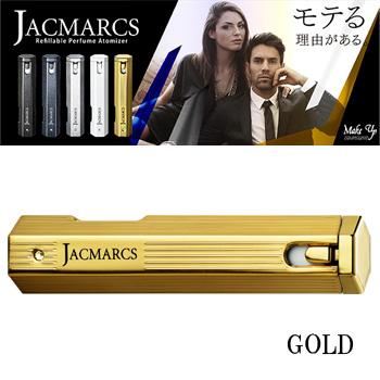【送料無料】 ジャックマルクス JACMARCS リフィラブル パフューム アトマイザー ヘキサゴナルシェイプ ゴールド 3.7ml