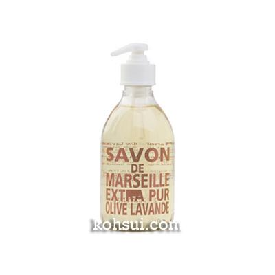 【送料無料】 カンパニー ド プロバンス Compagnie de Provence マルセイユ リキッドソープ オリーブラベンダー 300ml