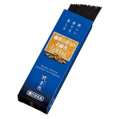 梅栄堂 残香飛(コーヒー) 煙控えめお線香 短寸贈答用 60本