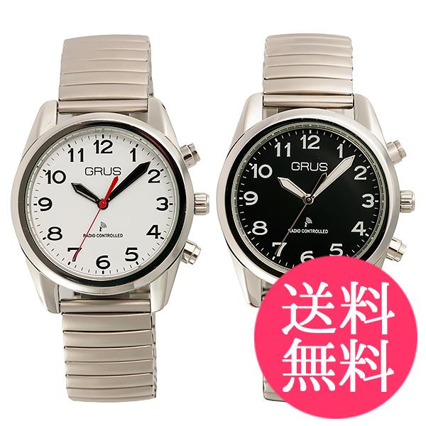 グルス ボイス電波ソーラー腕時計 メタルベルトタイプ レディースサイズ有 全4種 GRS003 送料無料
