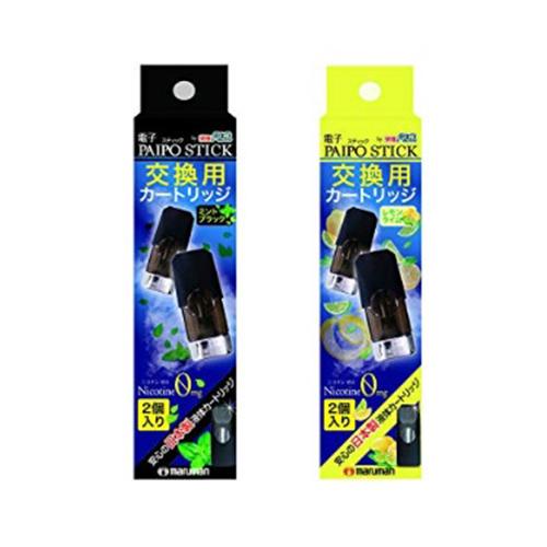 電子PAIPO 電子パイポ STICK カートリッジ ミントブラック/レモンライム