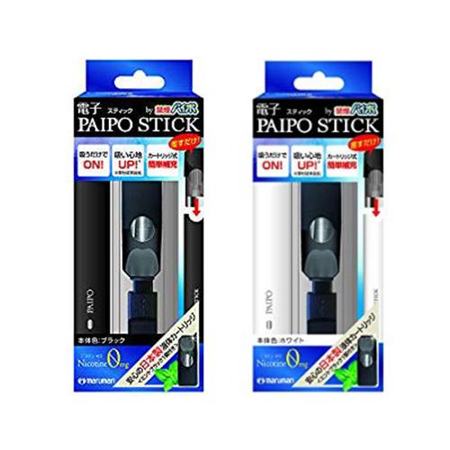 電子PAIPO 電子パイポ STICK 本体 ブラック/ホワイト