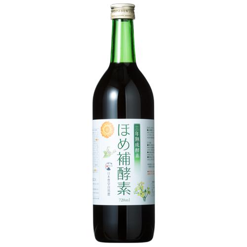 ※消味期限間近(20年9月まで)のため大特価! 日本豊受自然農 三年熟成 ほめ補酵素 補酵素ドリンク