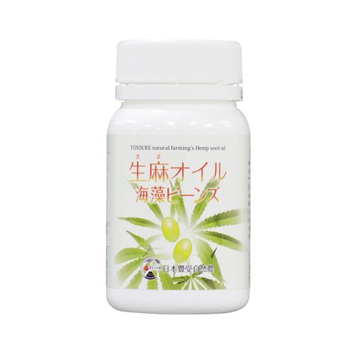 日本豊受自然農 生麻オイル海藻ビーンズ 90粒