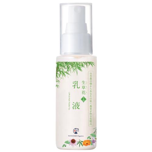 日本豊受自然農 木の花の咲くや 生草花 乳液 80ml