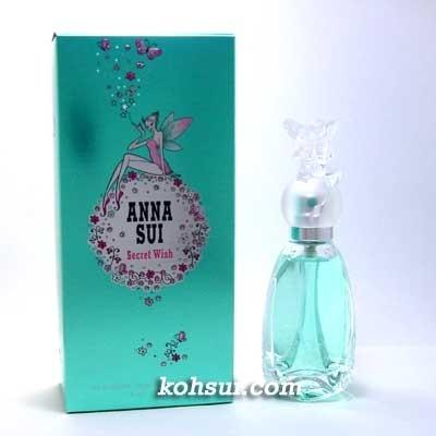 アナスイ ANNA SUI 香水 シークレットウィッシュ オードトワレ スプレー EDT SP 75ml