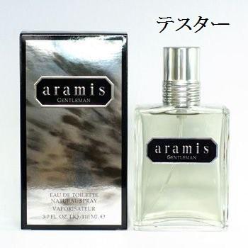 テスター アラミス aramis ジェントルマン オードトワレ EDT SP 110ml 香水 フレグランス 送料無料
