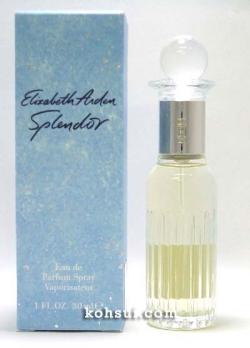 エリザベスアーデン ELIZABETH ARDEN 香水 スプレンダー オードパルファム スプレー EDP SP 125ml