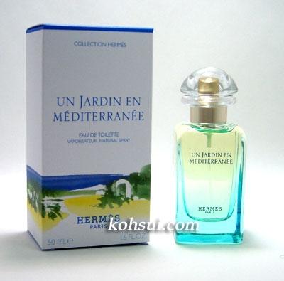 エルメス HERMES 香水 地中海の庭 オードトワレ スプレー EDT SP 50ml