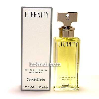 カルバンクライン Calvin Klein 香水 CK エタニティ オードパルファム スプレー EDP SP 100ml