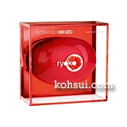 ケンゾー KENZO 香水 フラワー バイ ケンゾー ryoko オーデトワレ スプレー EDT SP 20ml
