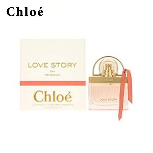 クロエ chloe ラブストーリー オーセンシュアル オードパルファム EDP 30ml