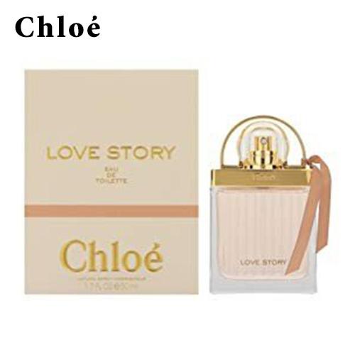 クロエ Chloe ラブストーリー オードトワレ EDT SP 50ml