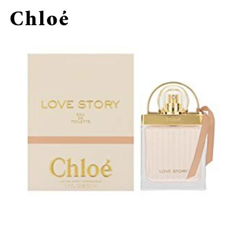 クロエ Chloe ラブストーリー オードトワレ EDT SP 75ml