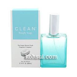 クリーン CLEAN 香水 シンプリーソープ オードパルファム スプレー EDP SP 30ml