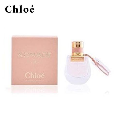 クロエ Chloe ノマド オードトワレ EDP SP 75ml 香水 フレグランス