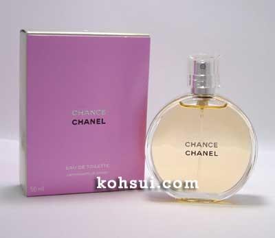 【送料無料】 シャネル CHANEL 香水 チャンス オードトワレ スプレー EDT SP  100ml