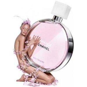 シャネル CHANEL 香水 チャンス オータンドゥル オードトワレ スプレー EDT SP 50ml