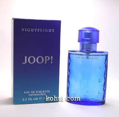 ジョープ JOOP 香水 ナイトフライト オードトワレ スプレー EDT SP  75ml
