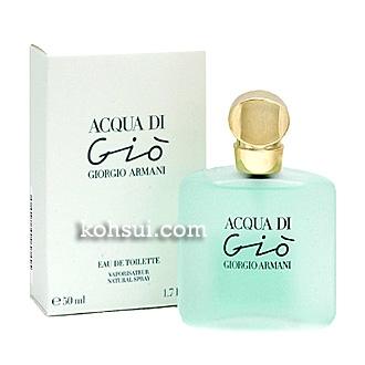ジョルジオ アルマーニ GIORGIO ARMANI 香水 アクアディジオ オードトワレ スプレー EDT SP  50ml