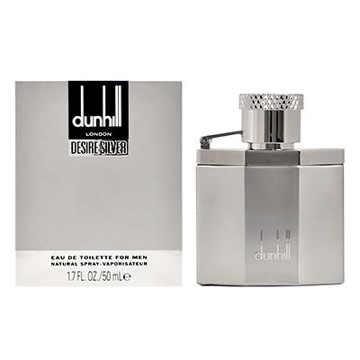 ダンヒル デザイア シルバー EDT SP 50ml 香水