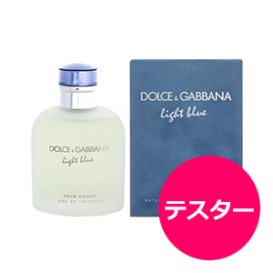 テスター ドルチェ&ガッバーナ D&G ライトブルー プールオム EDT SP 125ml 香水