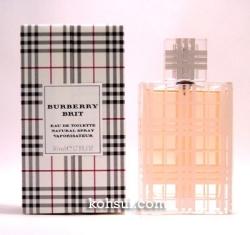 バーバリー BURBERRY 香水 ブリット オードトワレ スプレー EDT SP 50ml