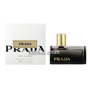プラダ PRADA 香水 ローアンブレー オードパルファム スプレー EDP SP 80ml