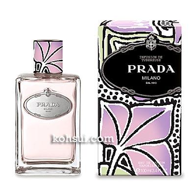 プラダ PRADA 香水 インフュージョン チュベローズ オードパルファム スプレー EDP SP 100ml