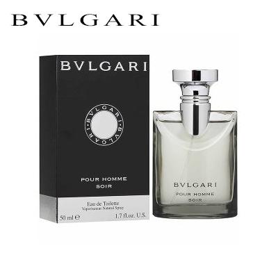 ブルガリ BVLGARI 香水 プールオム ソワール オードトワレ スプレー EDT SP 50ml