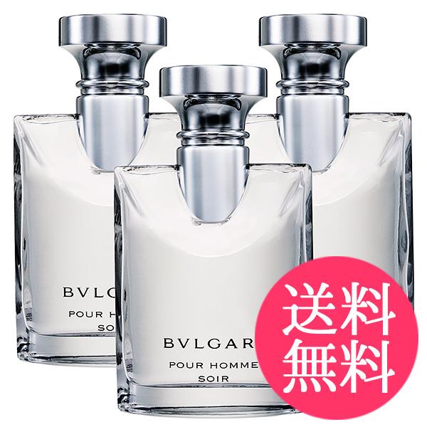 ブルガリ プールオム ソワール 3本セット EDT SP 100ml BVLGARI メンズ 香水