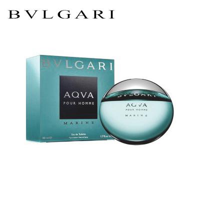 ブルガリ BVLGARI 香水 アクア プールオム マリン オードトワレ スプレー EDT SP 50ml