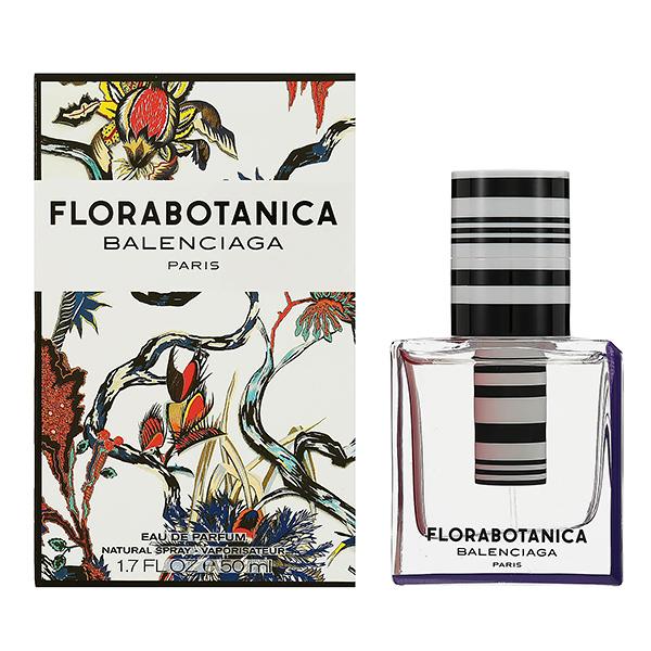 バレンシアガ フローラボタニカ EDP SP 50ml 香水