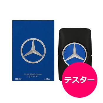 テスター メルセデス・ベンツ Mercedes-Benz マン オードトワレ EDT SP 100ml