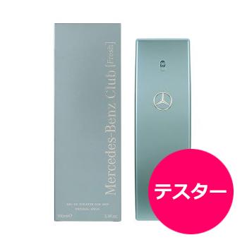 【テスター】メルセデス・ベンツ Mercedes-Benz クラブフレッシュ オードトワレ EDT SP 100ml