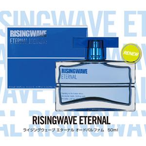 ライジングウェーブ RISINGWAVE エターナル オードパルファム スプレー EDP SP 50ml