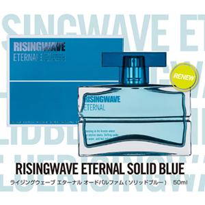 ライジングウェーブ RISINGWAVE エターナル ソリッドブルー オードパルファム スプレー EDP SP 50ml