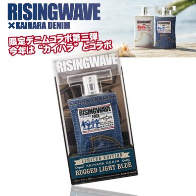 【送料無料】ライジングウェーブ RISINGWAVE フリー ラギット ライトブルー オードトワレ EDT SP 50ml
