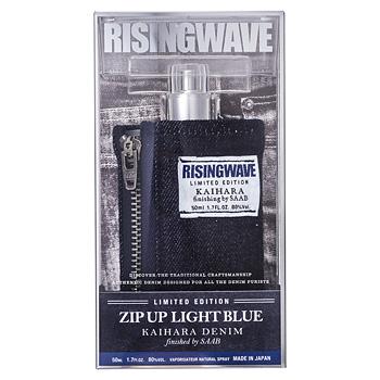 ライジングウェーブ フリー ジップアップ ライトブルー EDT SP 50ml RISINGWAVE 香水