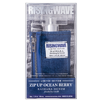 ライジングウェーブ フリー ジップアップ オーシャンベリー EDT SP 50ml RISINGWAVE 香水