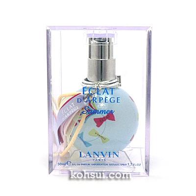 ランバン LANVIN 香水 エクラドゥアルページュ サマー オードパルファム スプレー EDP SP 50ml