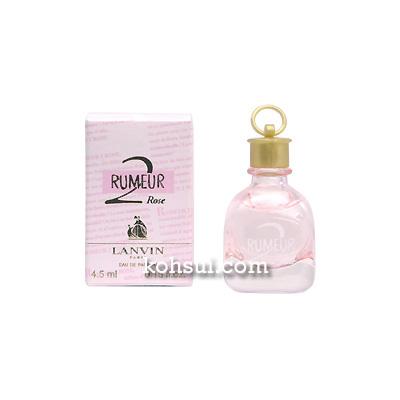 【ミニ香水】 ランバン LANVIN 香水 ルメール2 ローズ EDP 4.5ml