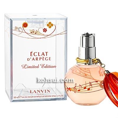 ランバン LANVIN 香水 エクラドゥアルページュ リミテッドエディション オードパルファム スプレー EDP SP 50ml