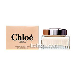 クロエ CHLOE 香水 パフューム ボディクリーム 150ml